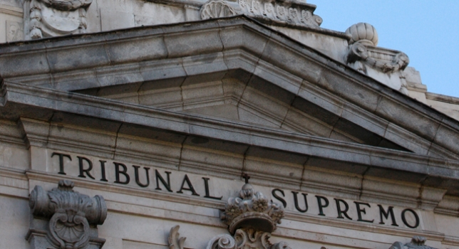 Detalle fachada Tribunal Supremo